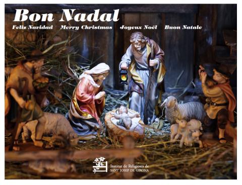 Postal de nadal 2017